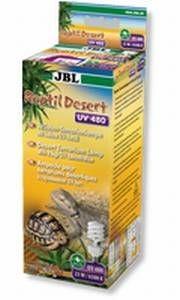JBL ReptilDesert UV 480