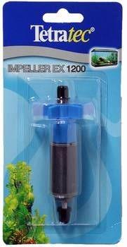Tetratec EX 1200 Impeller
